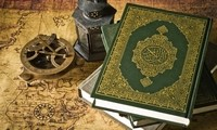 Learn Arabic to Understand Quran - Semester 3