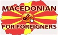 Macedonian Language for English Language Speakers