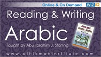 Beginner Arabic 101 : On Demand Lessons