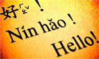 Mandarin Chinese for English Speakers