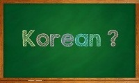 Learn the Korean Language with a Native Speaker