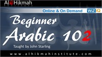 Beginner Arabic 102 : On Demand Lessons