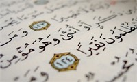 Spoken Arabic for Beginners