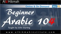 Beginner Arabic 104 : On Demand Lessons
