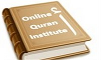 Learn to Read Quran: Level 1