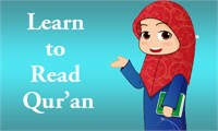 Learn to read Qur'an